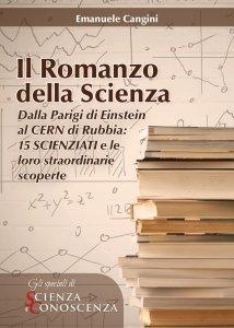 Il romanzo della scienza