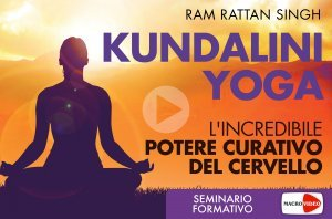 Kundalini Yoga - On Demand